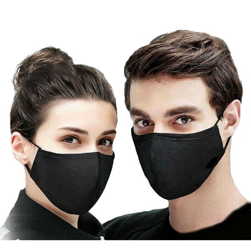 Товары для здоровья Маска многоразовая защитная гигиеническая MaskBradexBlack.jpg
