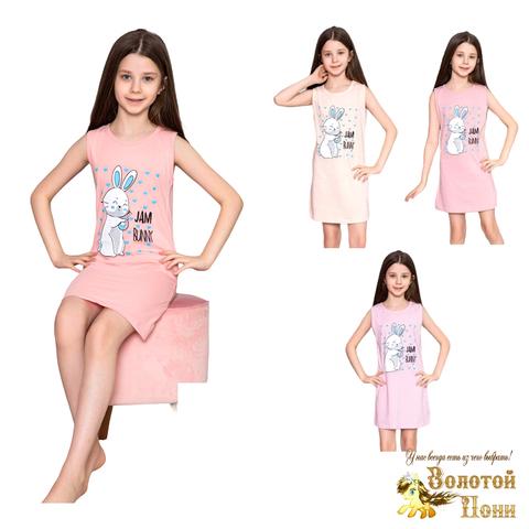 Сорочка хлопок девочке (6-14) 210318-М1157