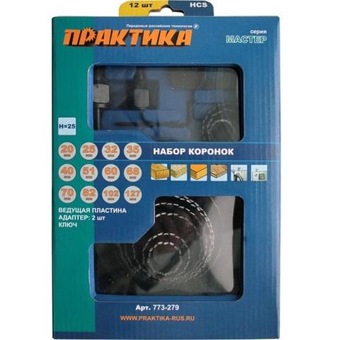 Набор HCS коронок ПРАКТИКА 12 шт 19-127 мм +2 адаптера (773-279)