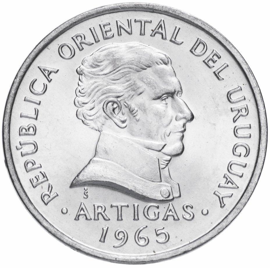 50 сентесимо. Уругвай. 1965 год. UNC