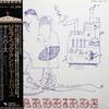 The Yardbirds / Yardbirds (LP)
