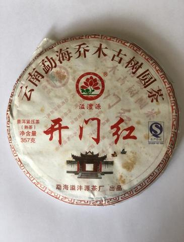 Шу пуэр Юннань Менхай Канмэйхон, 357 гр., 2012 г.
