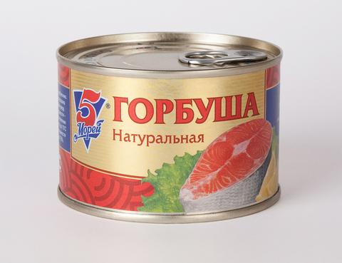 Горбуша натуральная МИНИМАРКЕТ 0,24кг