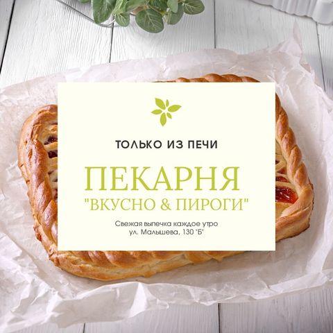 Пирог с тунцом и капустой