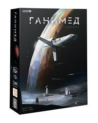 Ганимед / Ganymede на русском языке