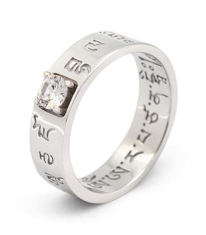 Кольцо с мантрой богатства и мудрости