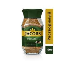 Кофе растворимый Jacobs Monarch 190 г (стекло)