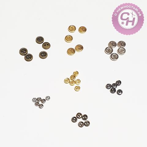 Пуговицы мини металлические 3-6 мм, набор 10 шт.