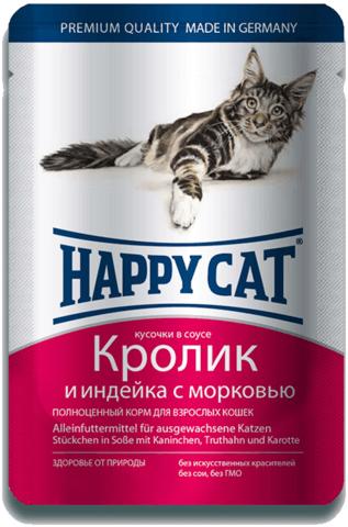 купить Happy Cat Adult Chunks in Gravy with Rabbit, Turkey and Carrot пауч (влажный корм) для кошек с кроликом и индейкой с морковью