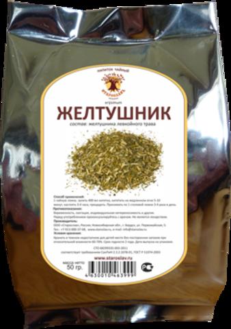 Желтушник левкойный (трава, 50 гр.)  (Старослав)