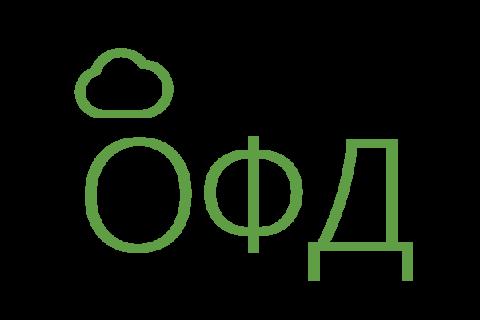 Контур ОФД