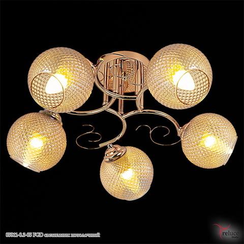 05811-0.3-05 FGD светильник потолочный