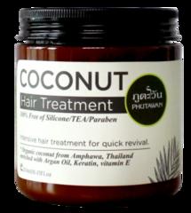 Интенсивная кокосовая маска для быстрого восстановления волос PHUTAWAN
