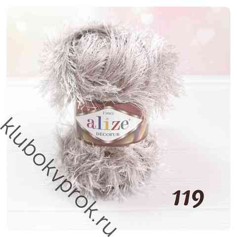 ALIZE DECOFUR 119, Серый