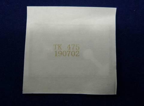 Чип для Kyocera TK-475 (Для FS-6025MFP/6030MFP/6525MFP/6530MFP) 25K