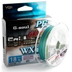 Плетёный шнур YGK G-Soul PE EGI Metal 180m #0.4/8lb