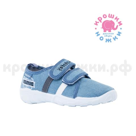 Туфли текстильные голубые Котофей (ТК Луч)
