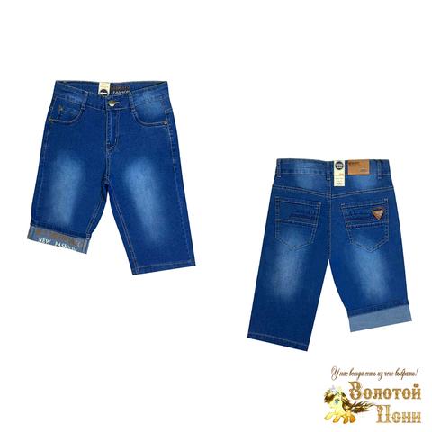 Бриджи джинсовые мальчику (6-11) 210424-B-56346