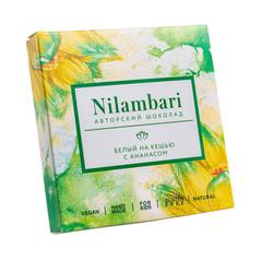 Шоколад Nilambari белый на кешью с ананасом / 65 гр