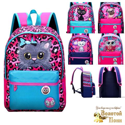 Рюкзак девочке (25х35) 210618-LT9174