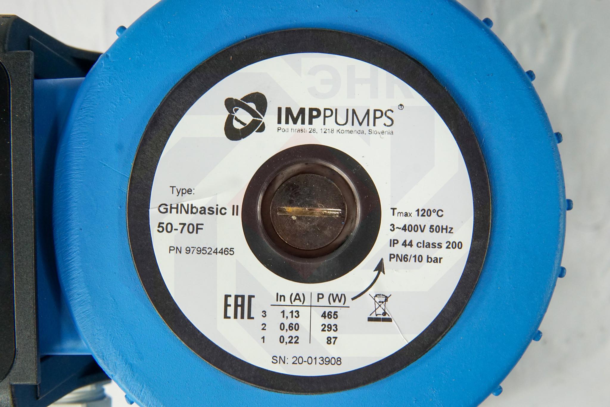 Насос циркуляционный IMP GHN Basic II 50-70 F