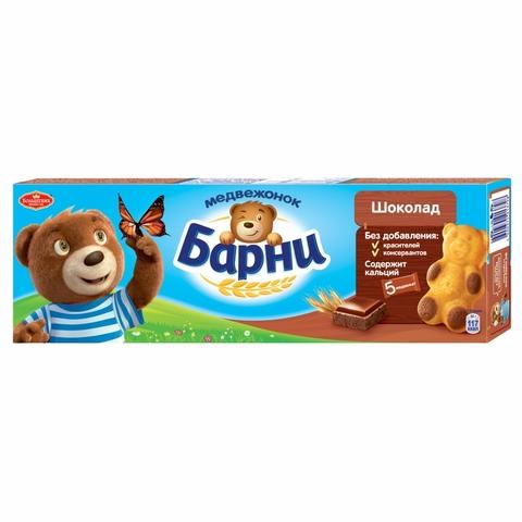 Бисквит БАРНИ Медвежонок Шоколад 150 гр УКРАИНА