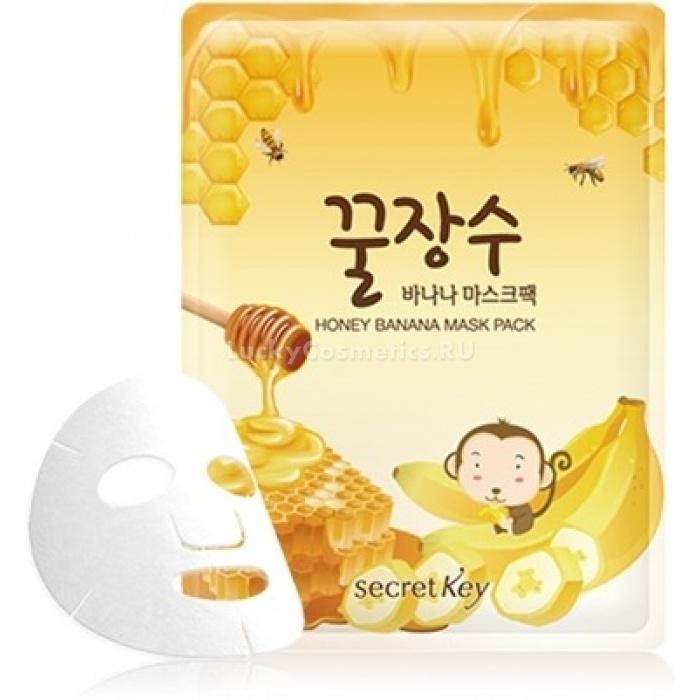 Маска тканевая банан + мёд SECRET KEY HONEY BANANA MASK PACK