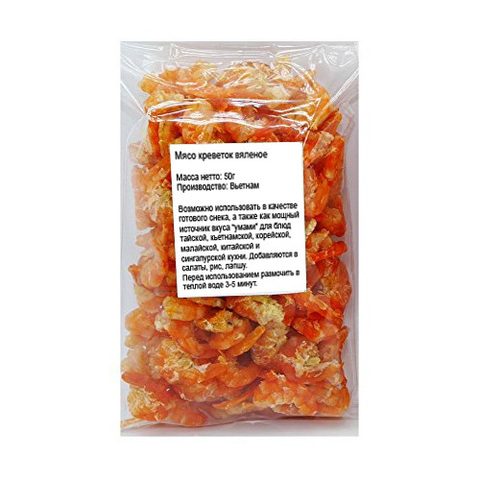 https://static-sl.insales.ru/images/products/1/1215/165094591/big_dried_shrimp.jpg