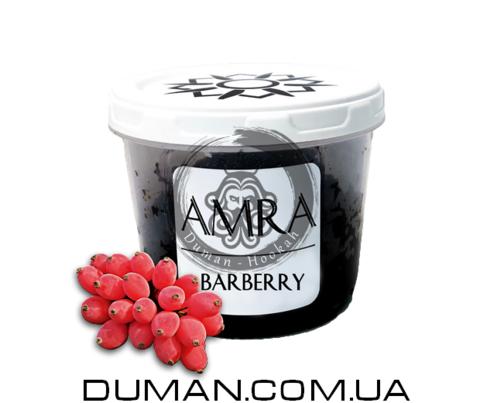 Табак Amra Barberry (Амра Барбарис) |Sun