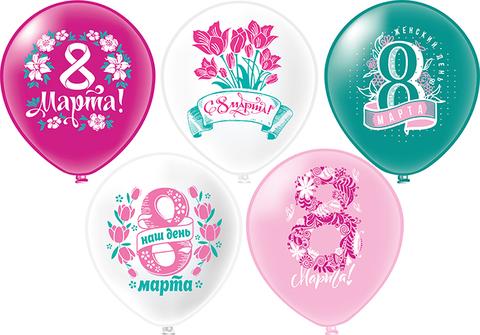 Воздушные шары 8 Марта ассорти