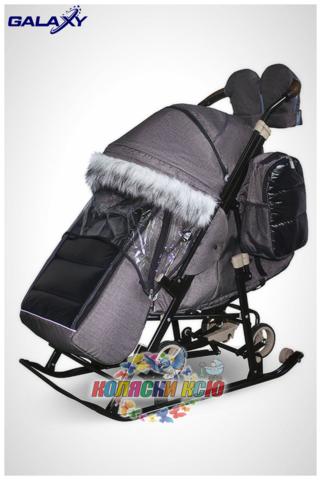 Санки коляска GALAXY GLORY Gloss «серо-коричневый»