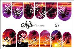 Слайдер наклейки Arti for you №57