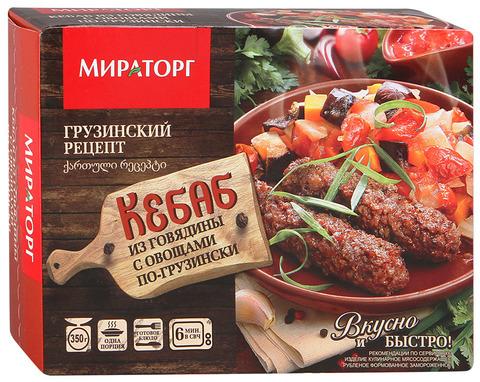 """Кебаб из говядины с овощами по-грузински """"Мираторг"""" 350 г"""
