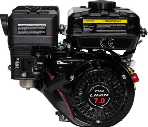 Двигатель LIFAN 170F-С PRO  7 л.с. вал 20 мм