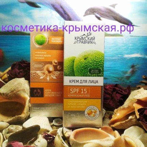 Крем для лица «Комплексный уход» с SPF 15™Крымский травник