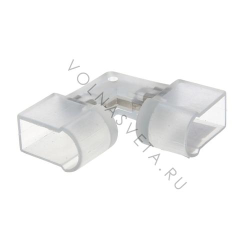 Муфта для соединения гибкого неона с иглой 2W (угол 90 градусов)