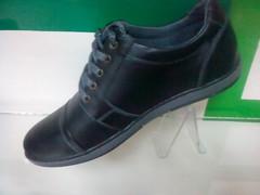 Туфли кроссовки мужские кожаные Икос черные
