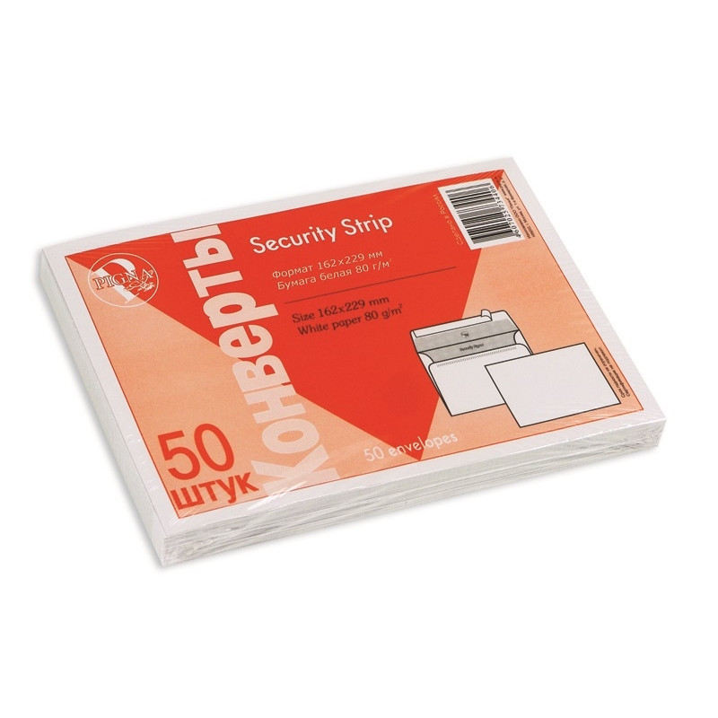 Конверт Garantpost Security Strip С5 90 г/кв.м белый стрип с внутренней запечаткой (50 штук в упаковке)