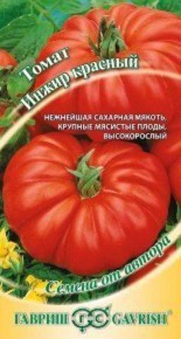 Томат Инжир красный 0,1г автор. Н14