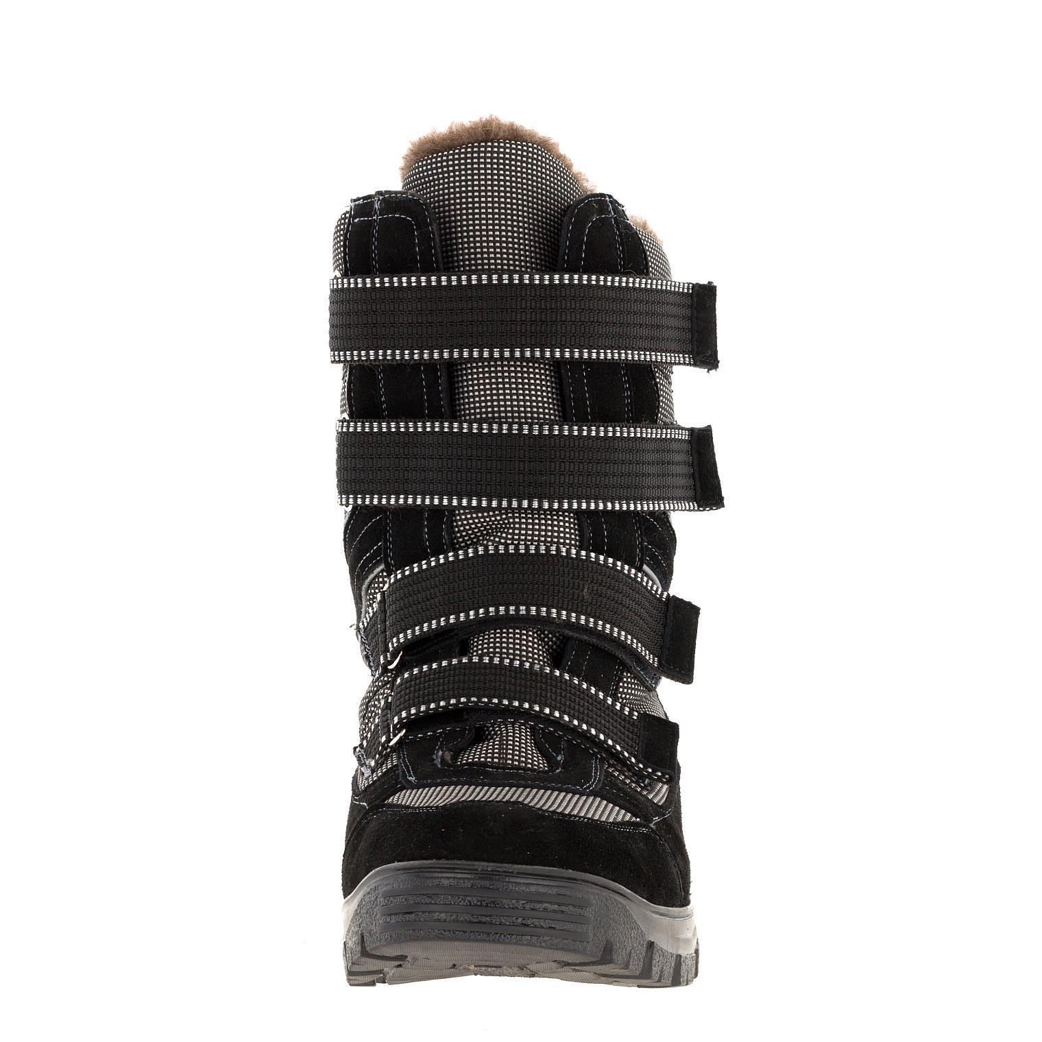 677478 ботинки мужские win больших размеров марки Делфино