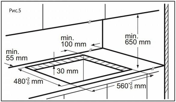 Газовая варочная панель Maunfeld EGHS.64.63CS/G