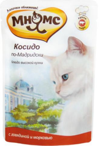 Мнямс паучи для кошек Косидо по-Мадридски (говядина с морковью)
