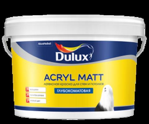 Dulux Acryl Matt / Дулюкс Акрил Мат латексная краска для стен и потолков