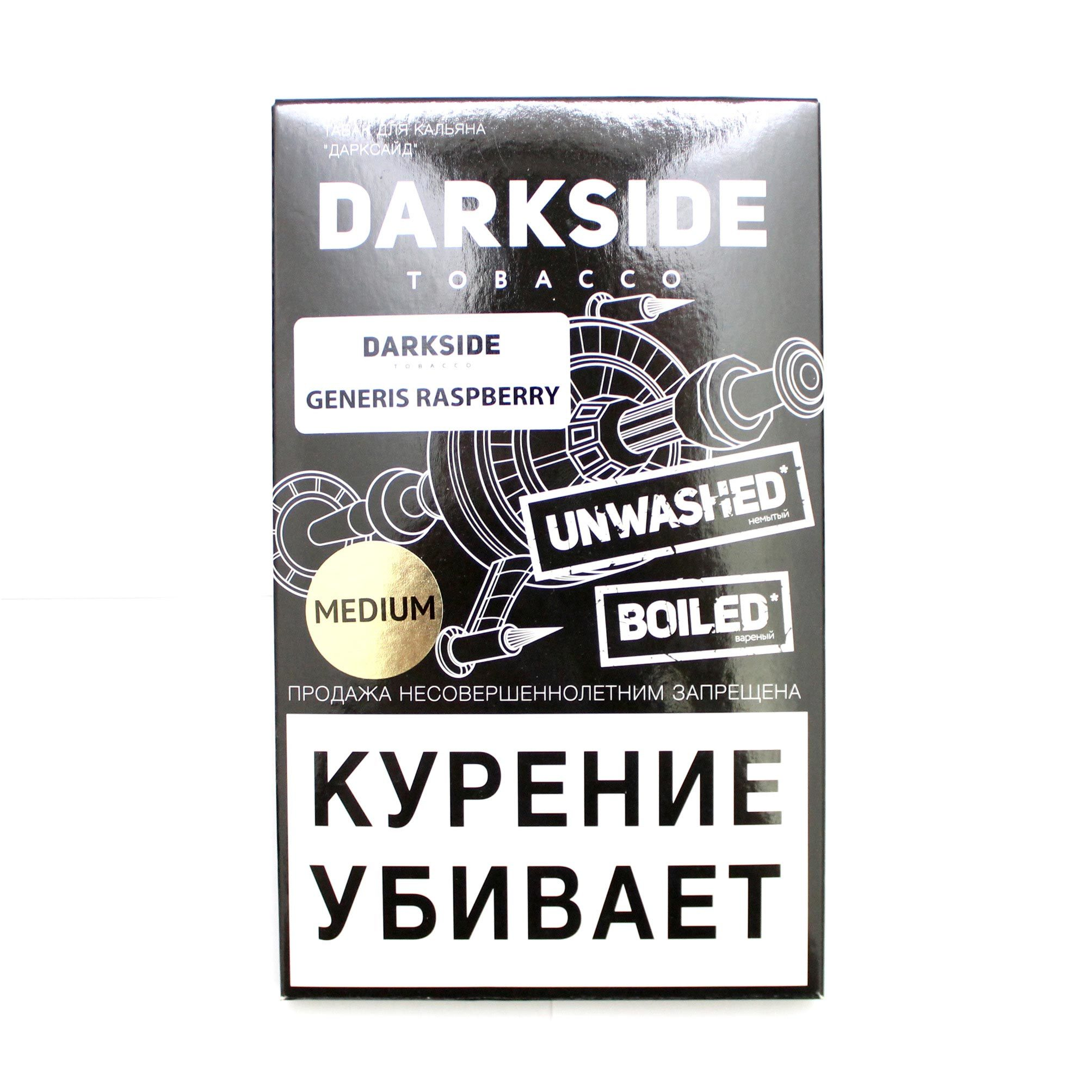 Табак для кальяна Dark Side Medium 100 гр. Generis Raspberry