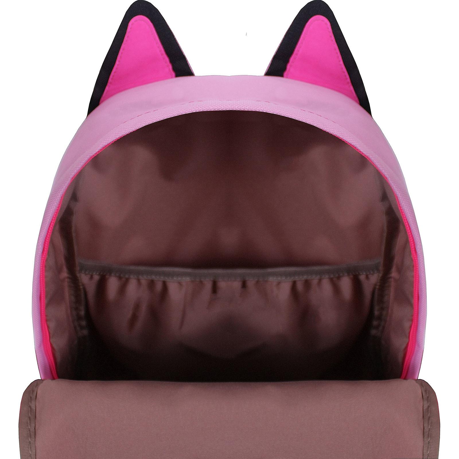 Рюкзак Bagland Ears розовый (0054566) фото 5