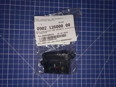 Блок электроники DDE DPG2051Si ограничитель оборотов (0902.126000.00), шт