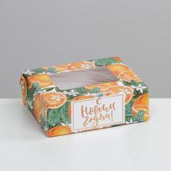 Коробка складная «Мандариновое настроение», 10  8  3.5 см