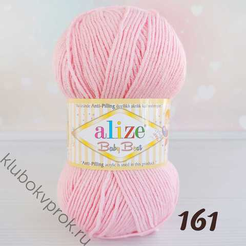 ALIZE BABY BEST 161, Пудра