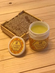Парафиновая маска-пленка для рук  BIOAQUA  с медом и молоком, 170 гр.
