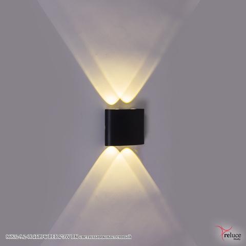 86832-9.2-004TLFC LED4*3W BK светильник настенный